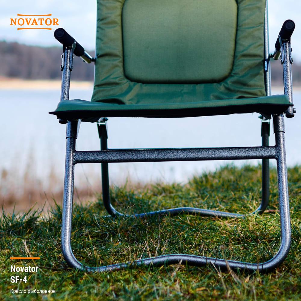 SF-4 Novator кресло рыболовное