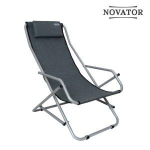 Кресло-шезлонг Novator SH-7 Grey Новтаор